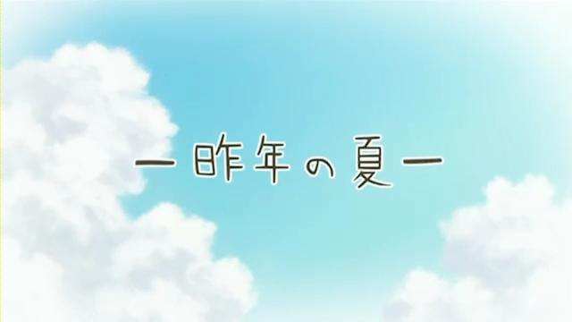 ハロー!!きんいろモザイク9、1話 (55)