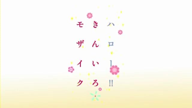ハロー!!きんいろモザイク9、1話 (150)