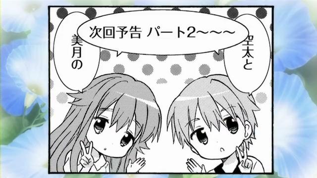 ハロー!!きんいろモザイク9、1話 (369)