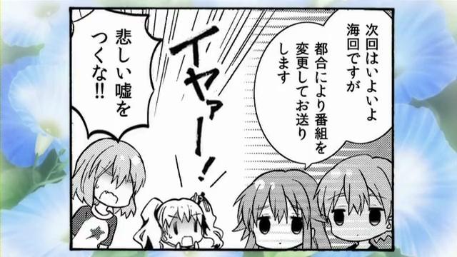 ハロー!!きんいろモザイク9、1話 (370)