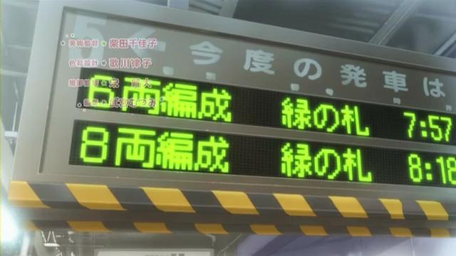 ハロー!!きんいろモザイク10、1話 (50)