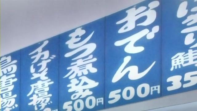 ハロー!!きんいろモザイク10、1話 (309)