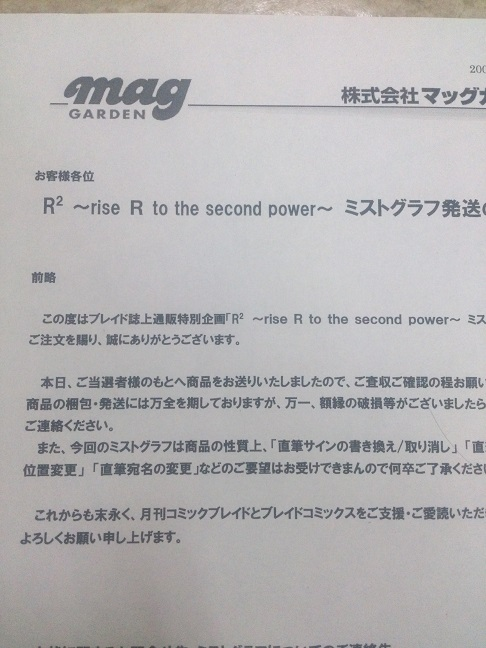 R2toprepower (19)