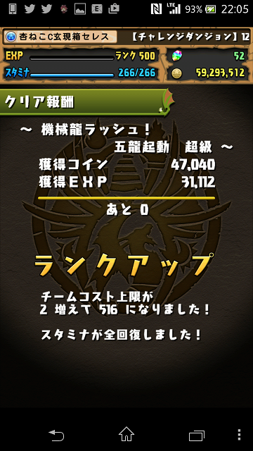 Screenshot_2014-12-24-22-05-41.png