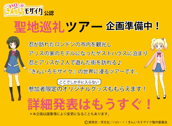 kokuchi_680x500.png