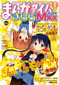 max_photo_t1312.jpg