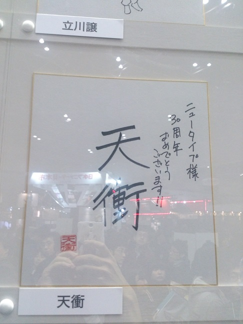 mpo00471.jpg