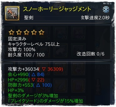 100て・・・