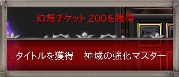 +20タイトル