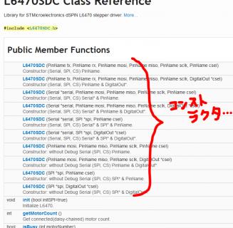 L6470SDC.png