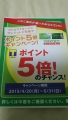 _storage_emulated_0_SilentCameraSoft_1431526125782.jpg