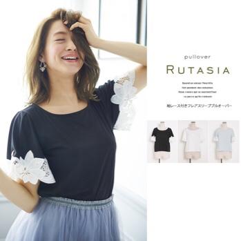 150㎝・30代ママのプチプラファッションブログ♡