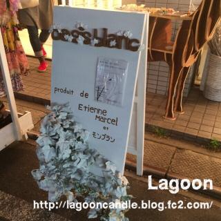 fc2blog_20150509163147bdc.jpg