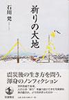 blog_M0A8965.jpg