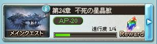 GR-00050.png