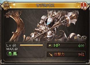 GR-00051.png