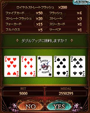 GR-00081.png
