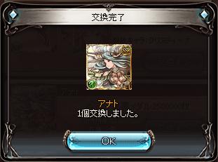 GR-00082.png