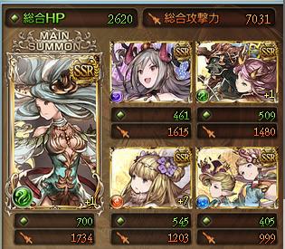 GR-00101.png