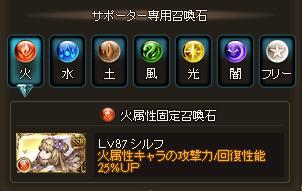 GR-00110.png