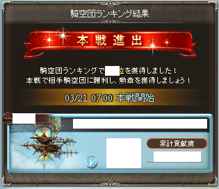 GR-00123.png