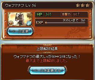 GR-00133.png