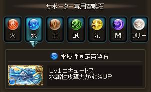 GR-00136.png