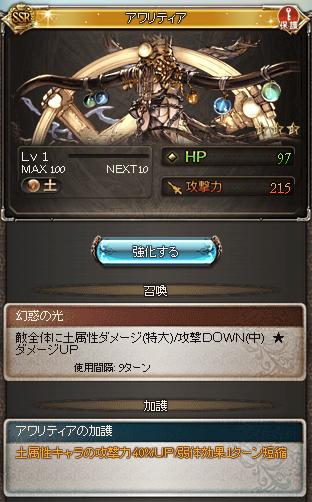 GR-00146.png