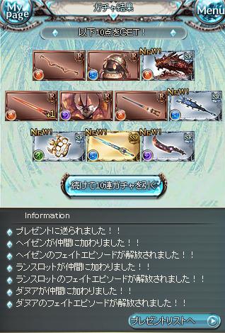 GR-00147.png