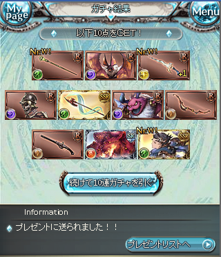 GR-00148.png