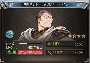 GR-00150.png