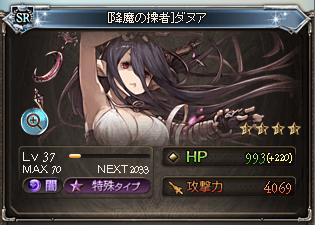 GR-00151.png