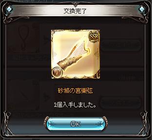 GR-00164.png