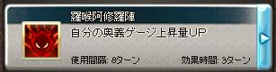GR-00175.png