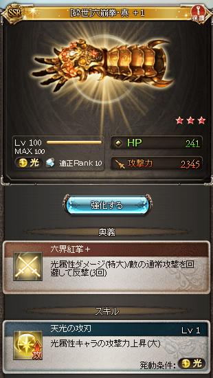 GR-00182.png