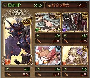 GR-00188.png