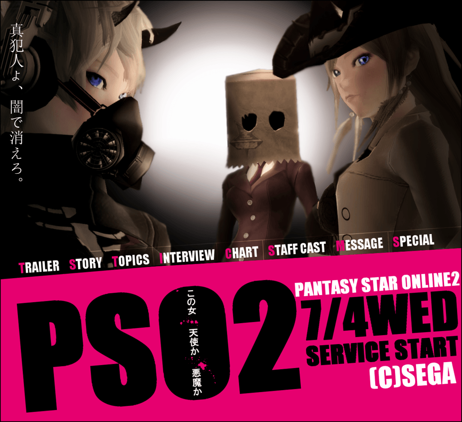 pso20150228_144531_208.png