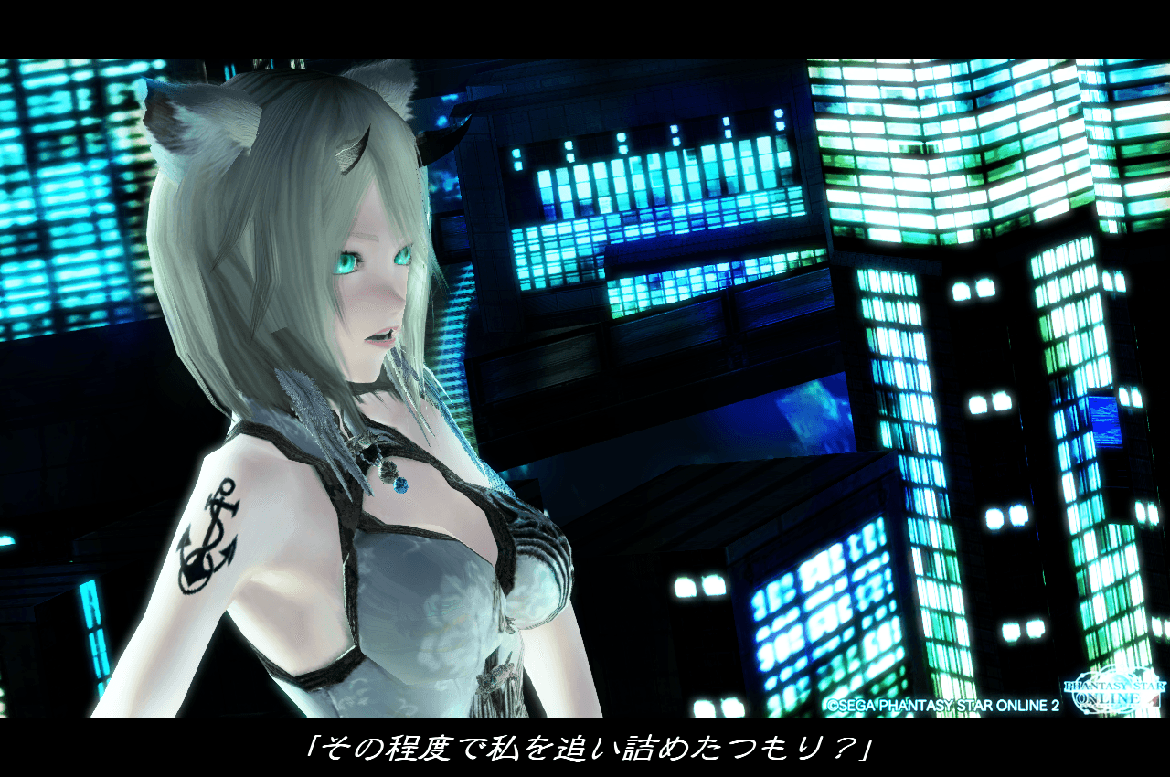 pso20150317_033153_051.png