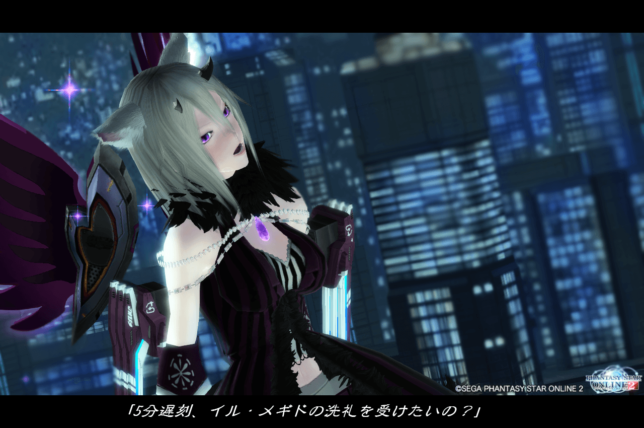 pso20150411_044842_088.png
