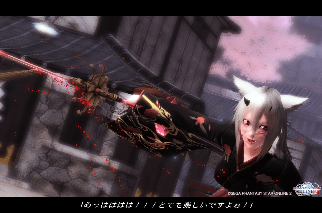 pso20150412_052235_098.png