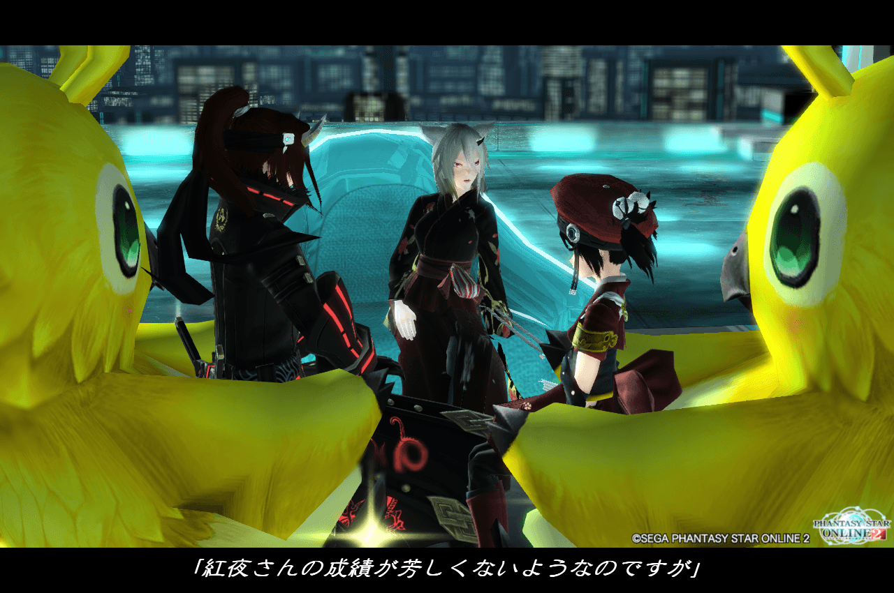 pso20150412_210249_023.png