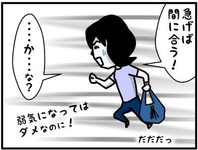 20150602-3.jpg