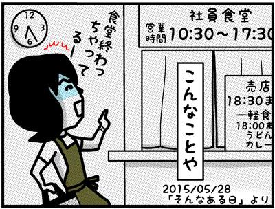 20150605-1.jpg