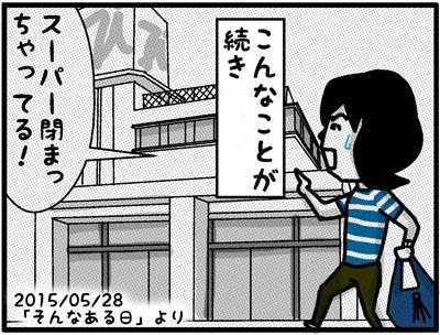 20150605-2.jpg