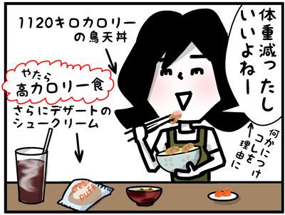 20150608-22.jpg
