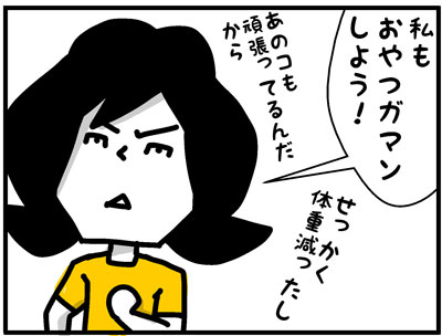 20150608-3.jpg