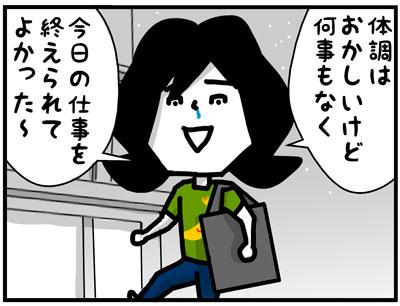 20150615-1.jpg