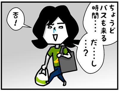 20150615-3.jpg