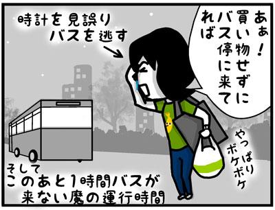 20150615-4.jpg