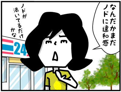 20150623-1.jpg
